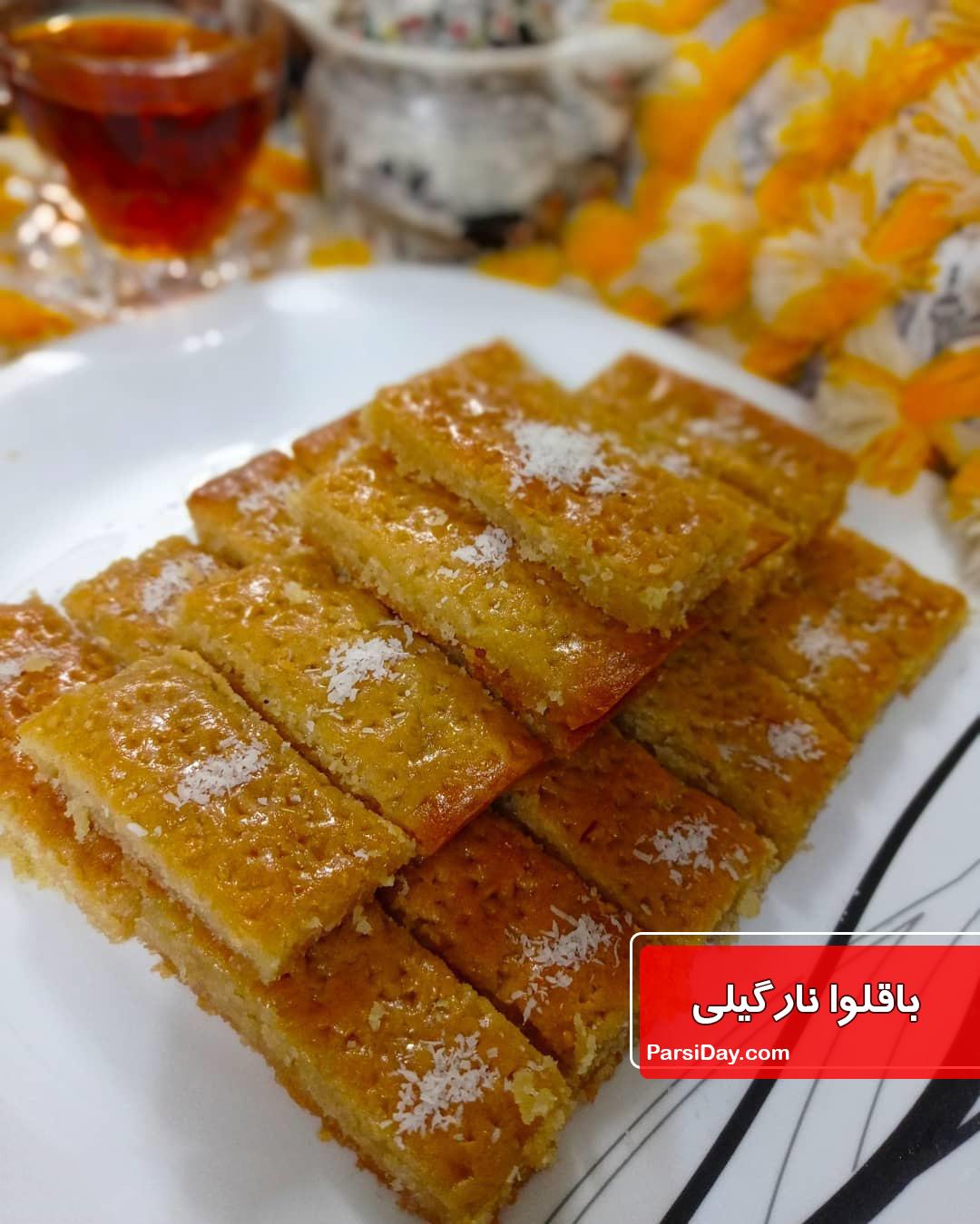 طرز تهیه باقلوا نارگیلی