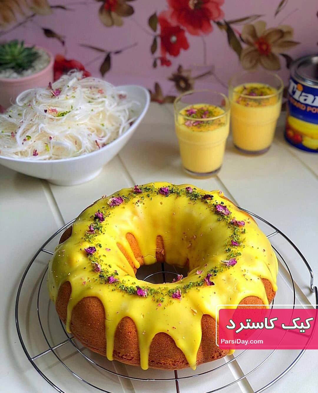 طرز تهیه کیک کاسترد