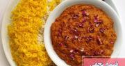 طرز تهیه قیمه نجفی عراقی اصل خوشمزه و متفاوت با گوشت گوسفندی