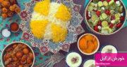 طرز تهیه خورش ازگیل ژاپنی ساده و خوشمزه با مرغ و رب