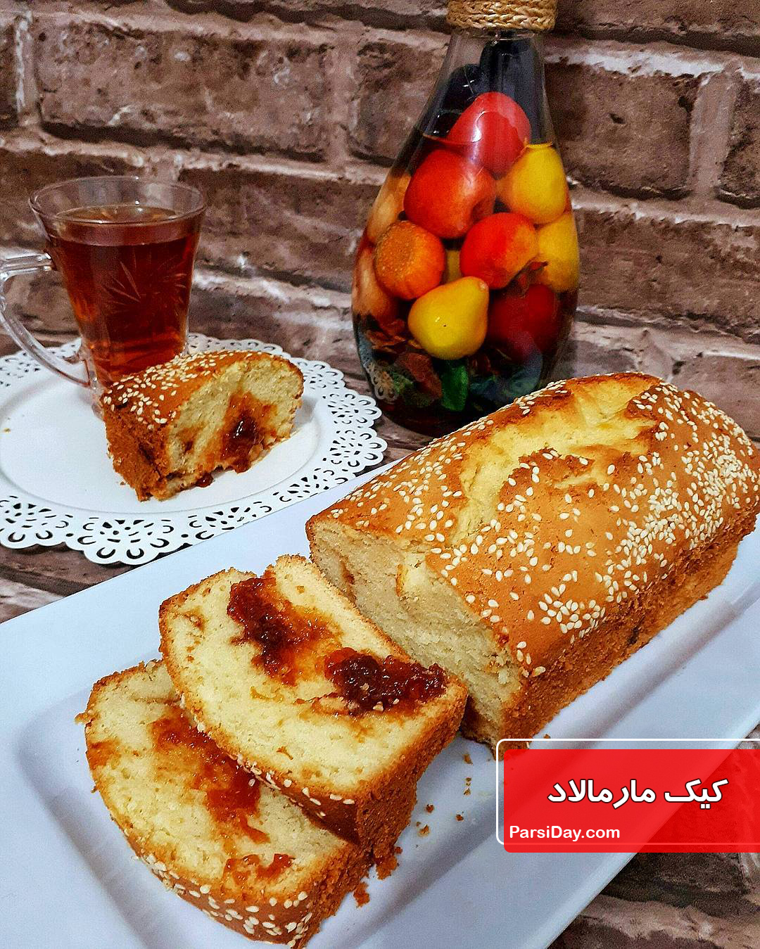 طرز تهیه کیک مارمالاد