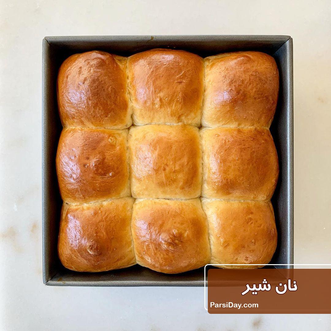 طرز تهیه نان شیر