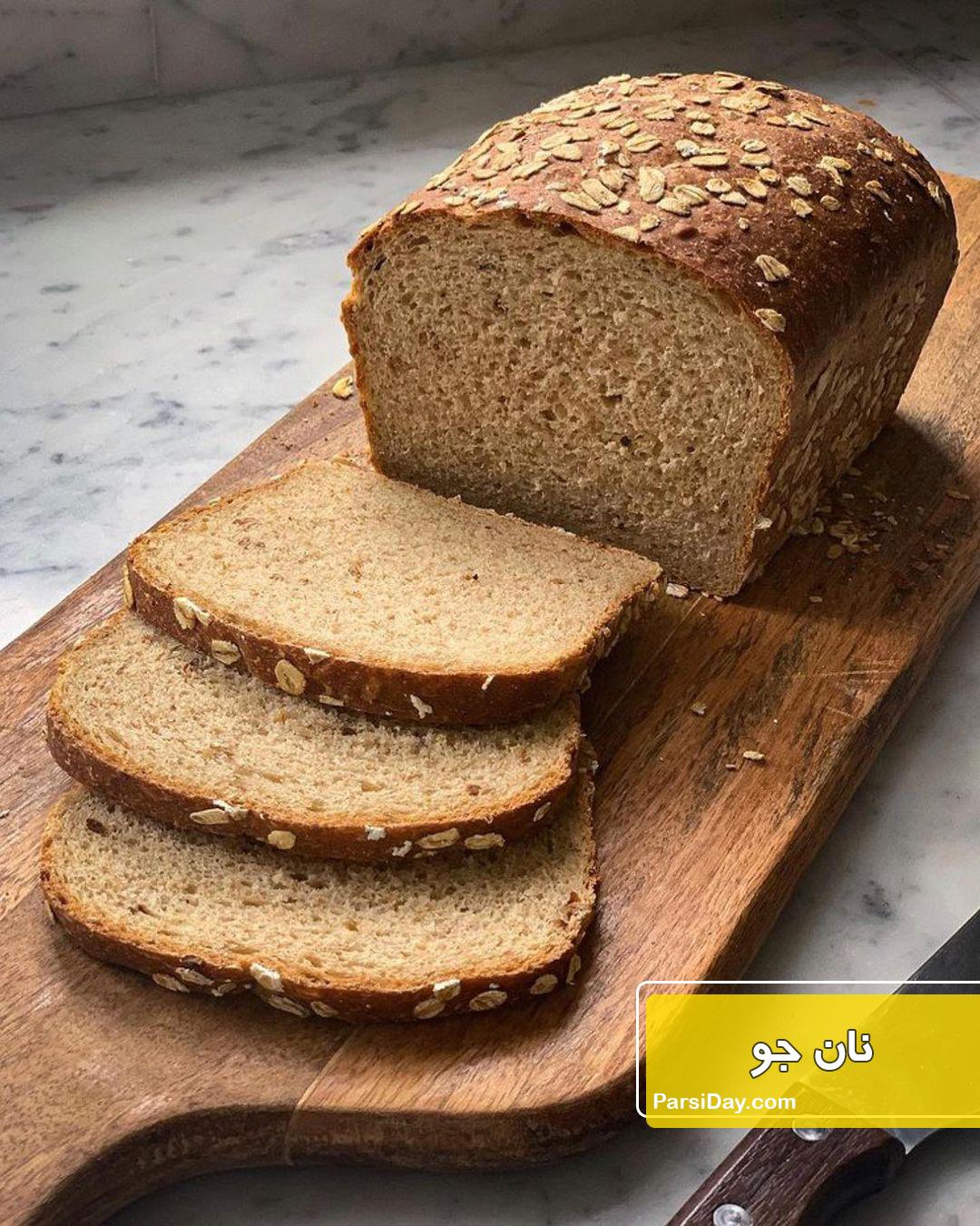 طرز تهیه نان جو رژیمی خانگی سبوس دار با جو پرک و آرد جو
