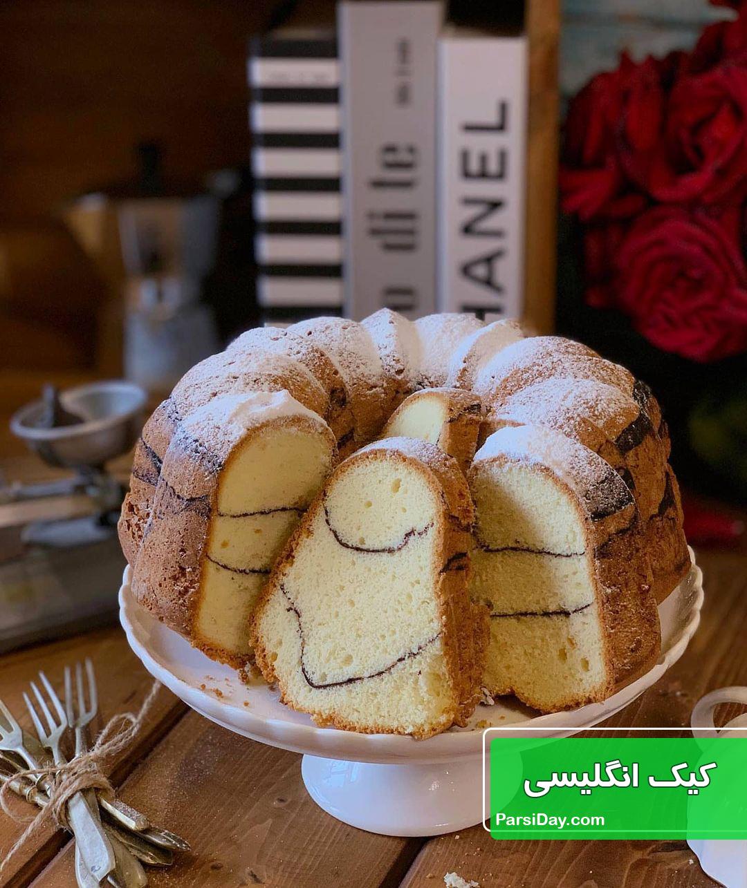 طرز تهیه کیک انگلیسی