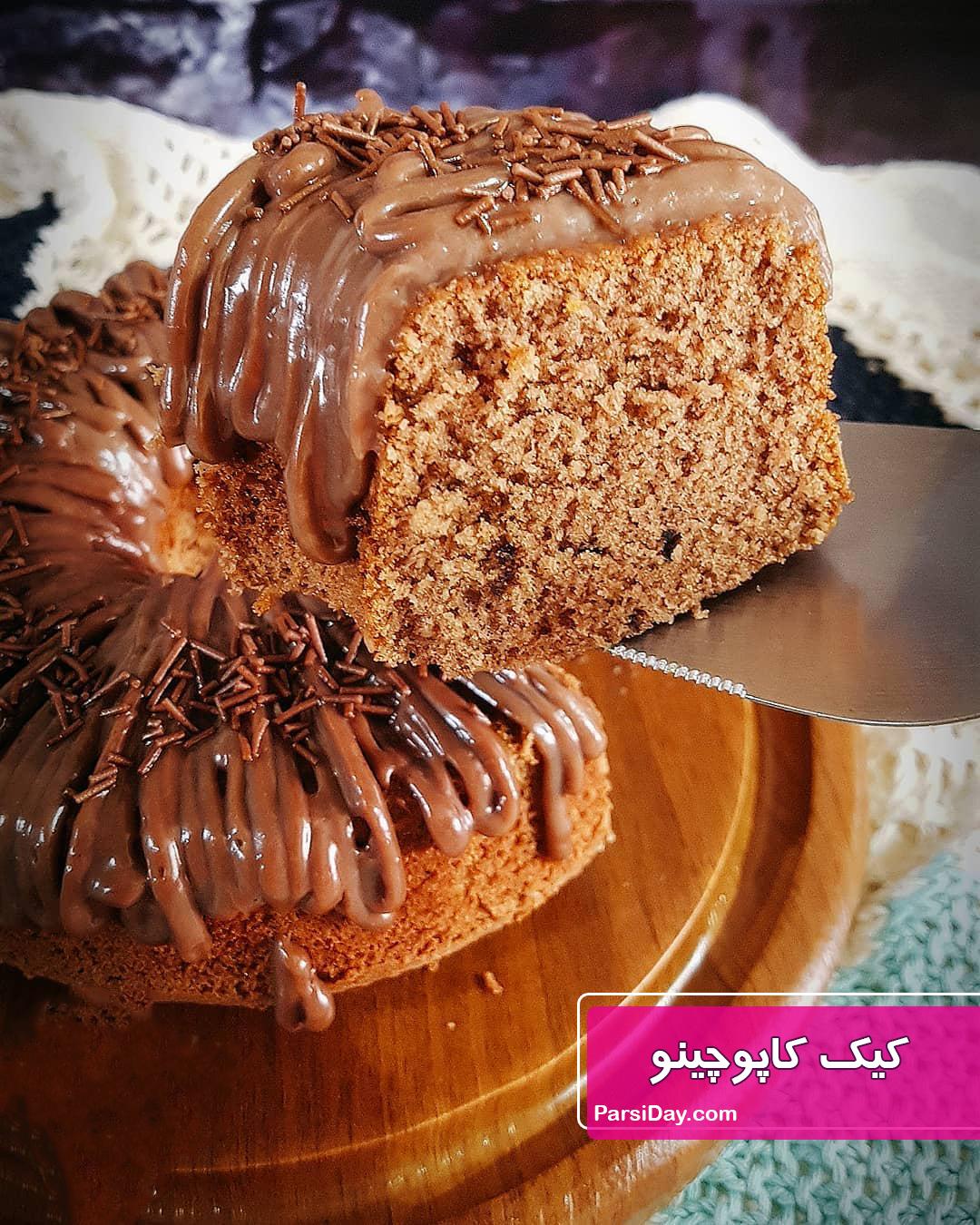 طرز تهیه کیک کاپوچینو شکلاتی خوشمزه و ساده مرحله به مرحله