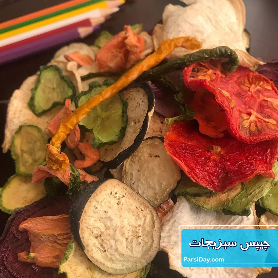 طرز تهیه طرز تهیه چیپس سبزیجات
