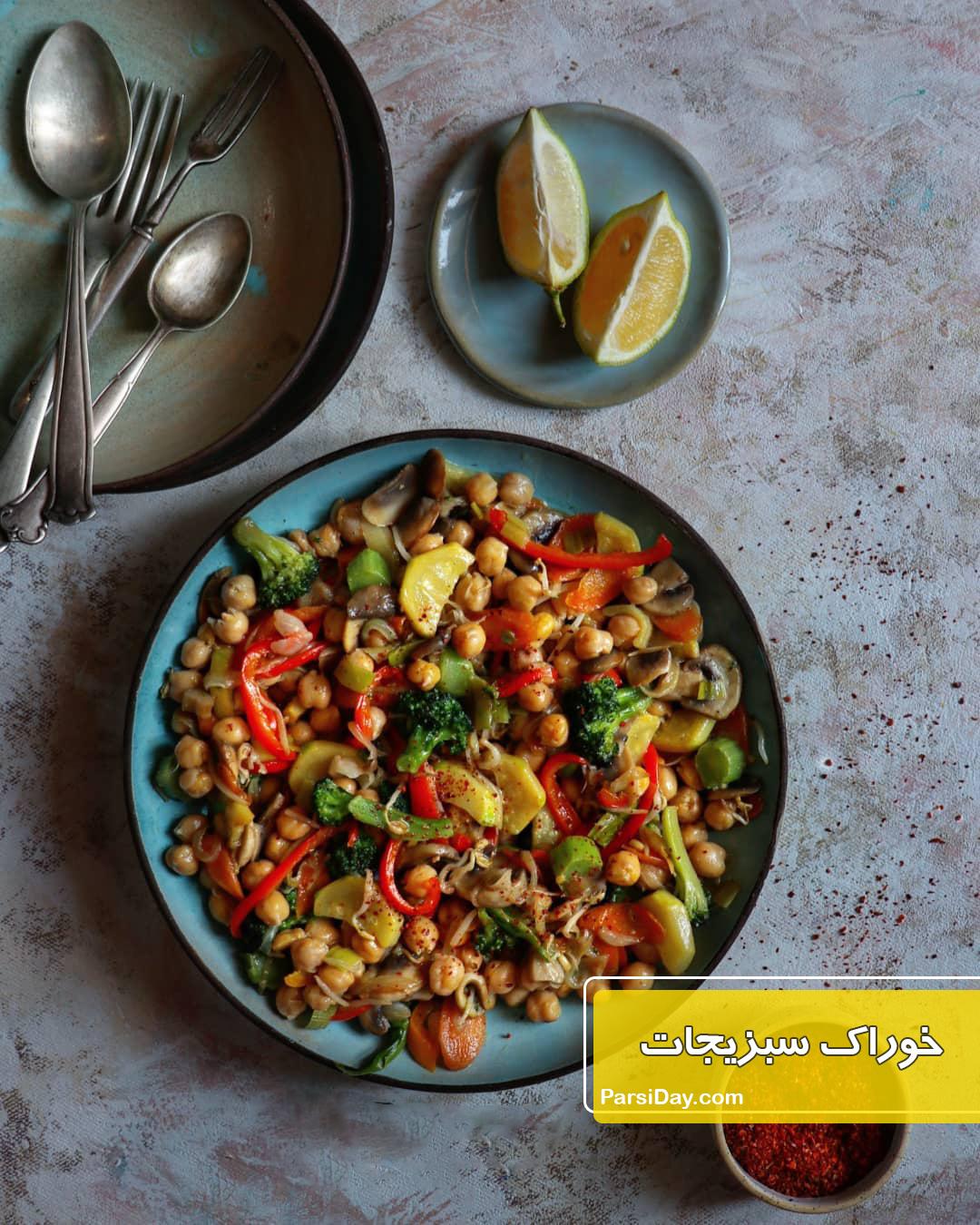 طرز تهیه خوراک سبزیجات خوشمزه و رژیمی با قارچ و کلم بروکلی