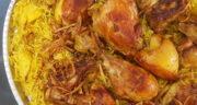 طرز تهیه مجبوس مرغ عربی یا پلو کویتی خوشمزه و آسان