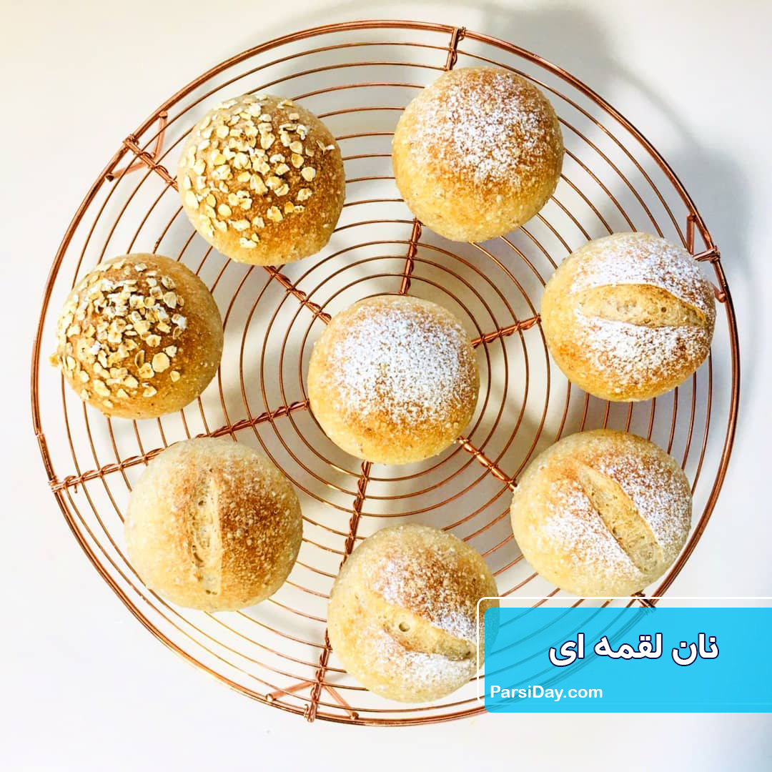 طرز تهیه نان لقمه ای
