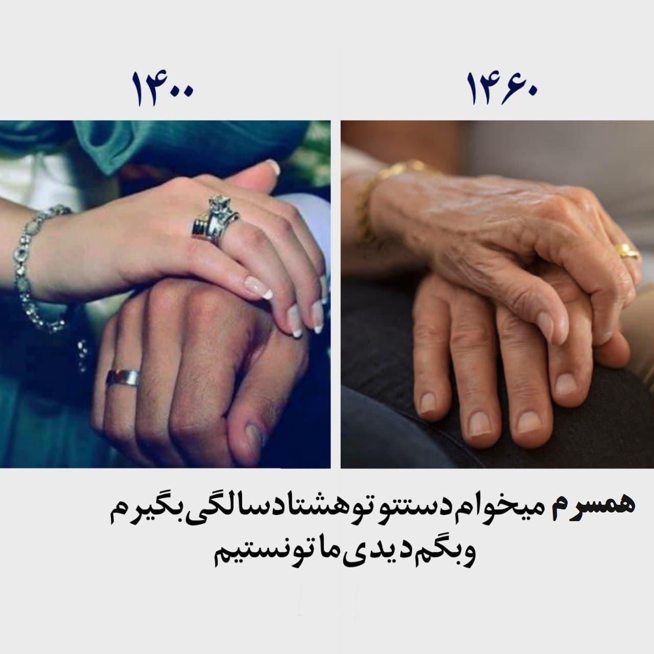 دلنوشته عاشقانه برای همسر