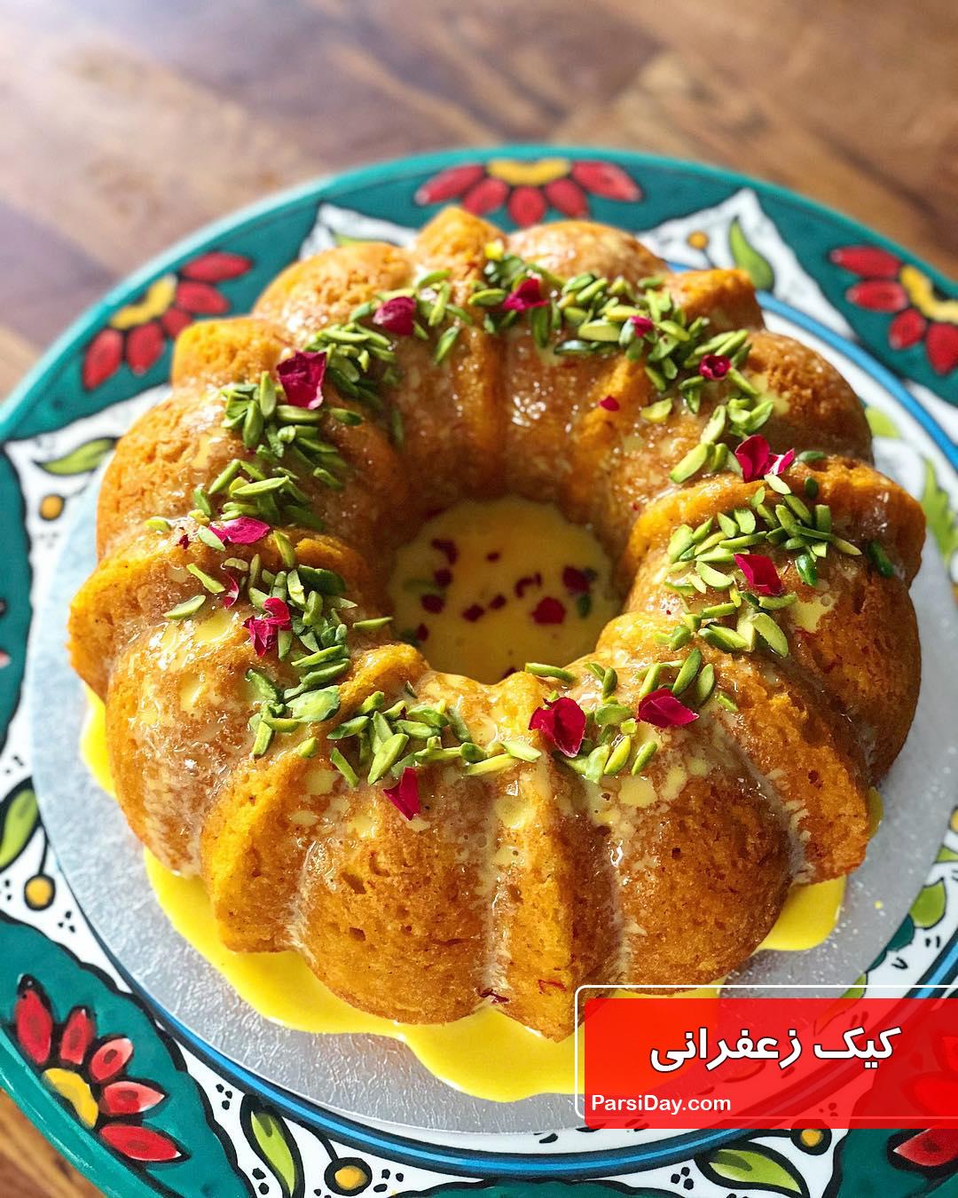 طرز تهیه کیک زعفرانی اسفنجی ساده و مجلسی با گلاب بدون فر