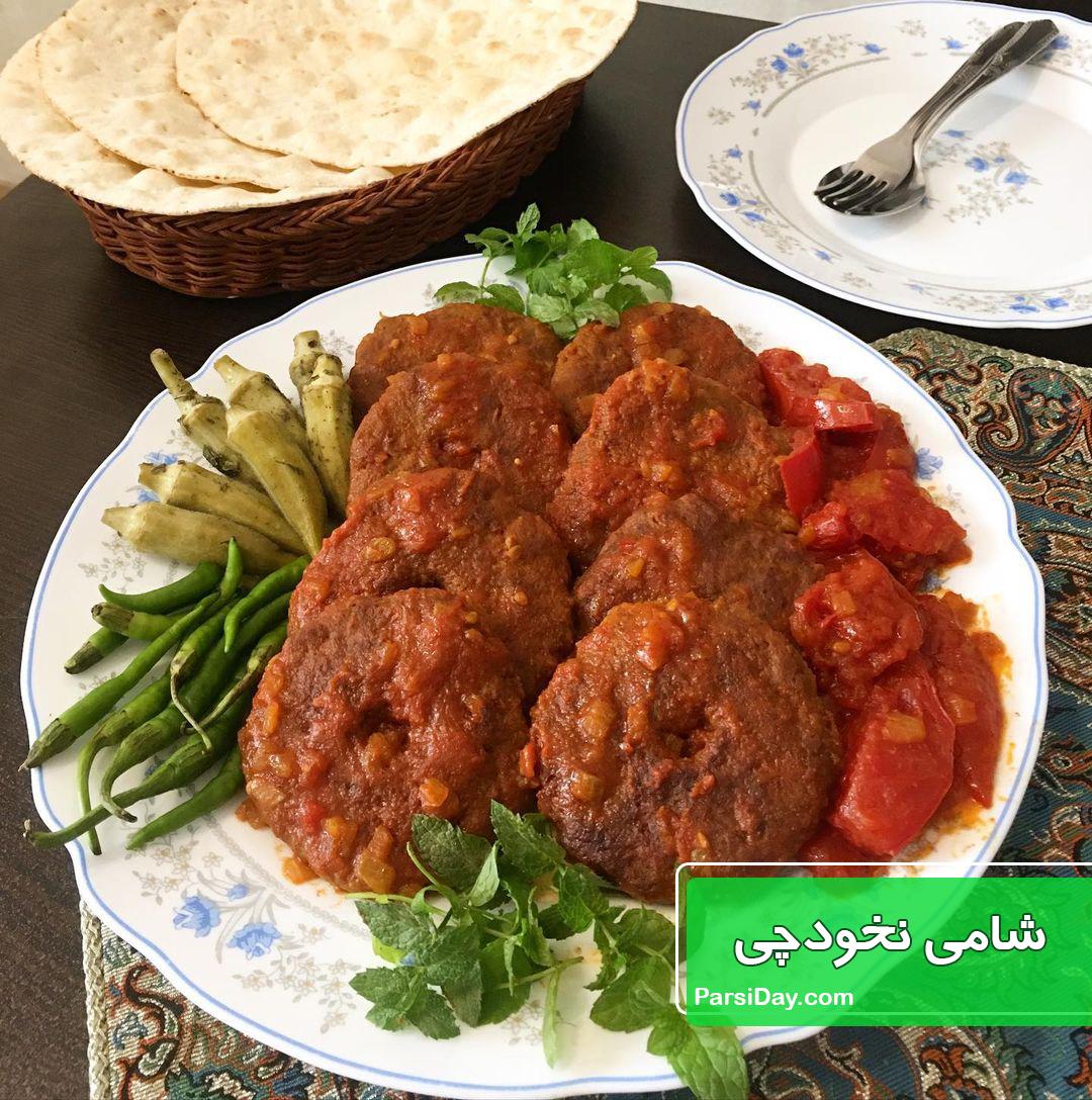 طرز تهیه شامی نخودچی