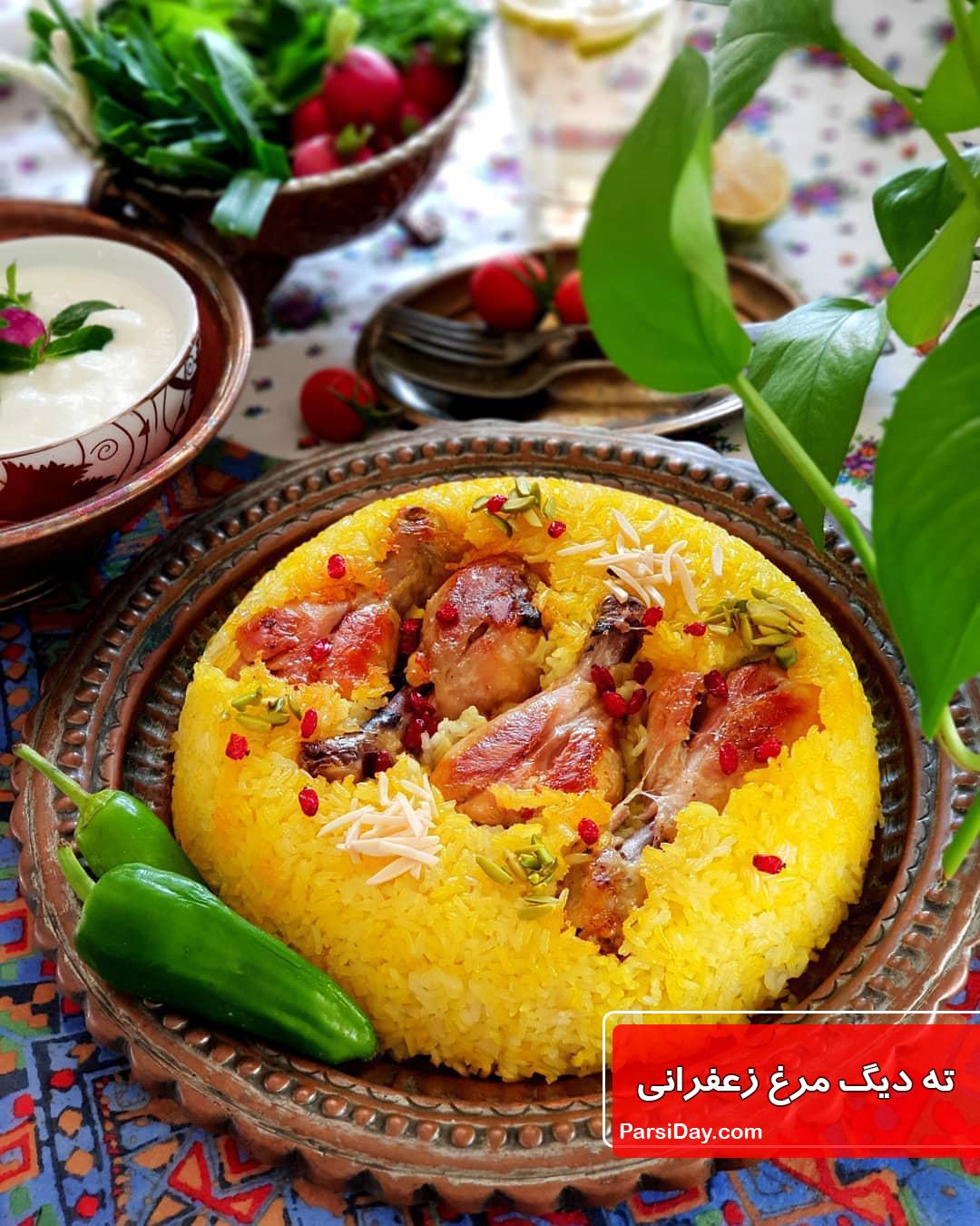 طرز تهیه ته دیگ مرغ زعفرانی