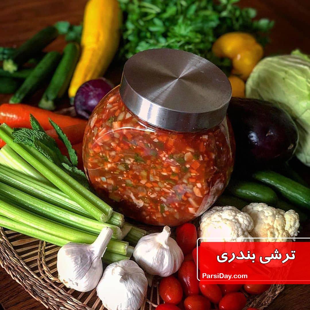 طرز تهیه ترشی بندری تند و فوری با رب گوجه فرنگی به شکل بازاری