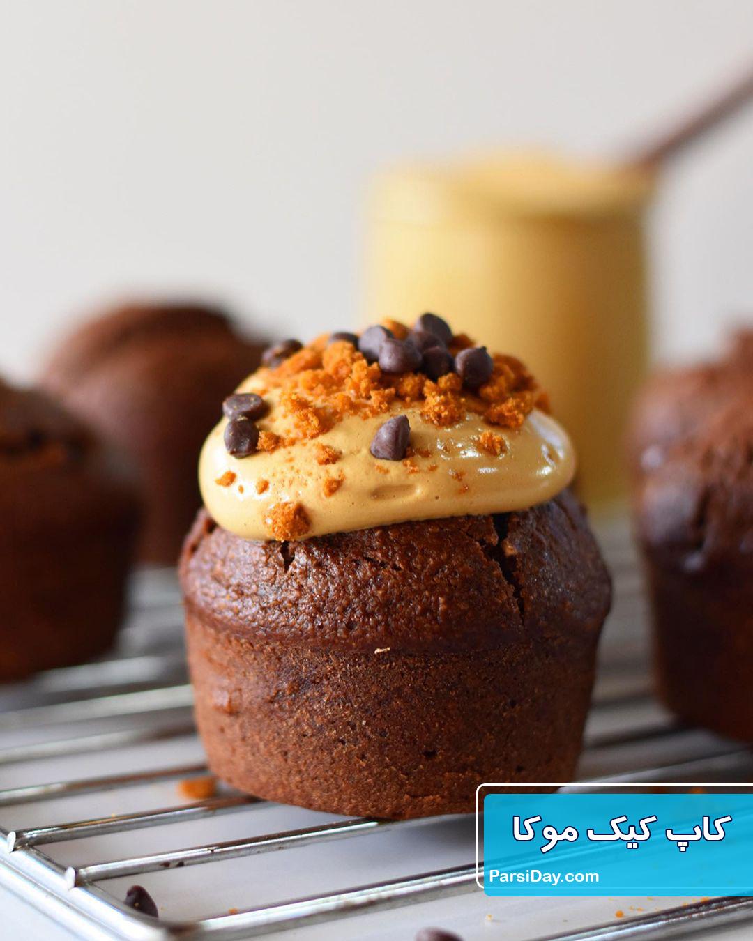 طرز تهیه کاپ کیک موکا