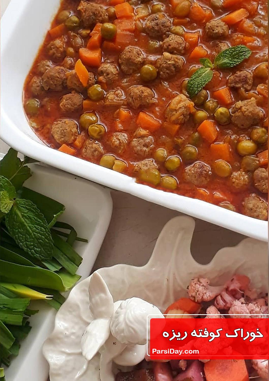 طرز تهیه خوراک کوفته ریزه یا کوفته قلقلی خوشمزه و آسان با سبزیجات