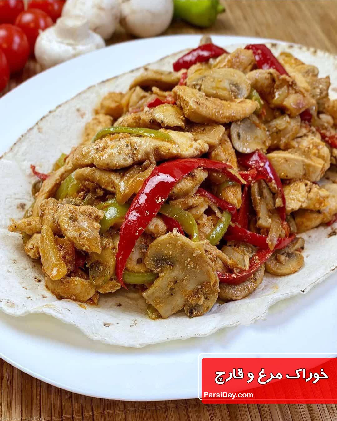 طرز تهیه خوراک مرغ و قارچ