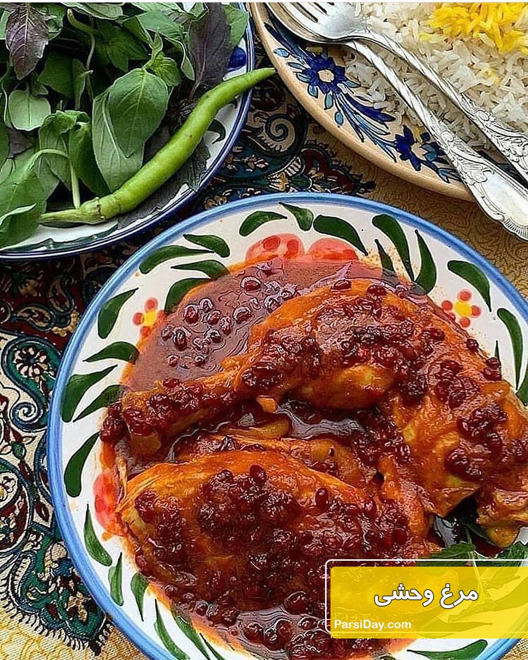 طرز تهیه مرغ وحشی خوشمزه ساده و مجلسی با آلو و زرشک
