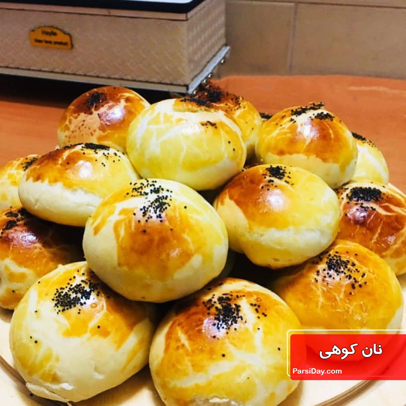 طرز تهیه نان کوهی