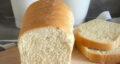 طرز تهیه نان تست خانگی ساده و خوشمزه با خمیر مایه فوری
