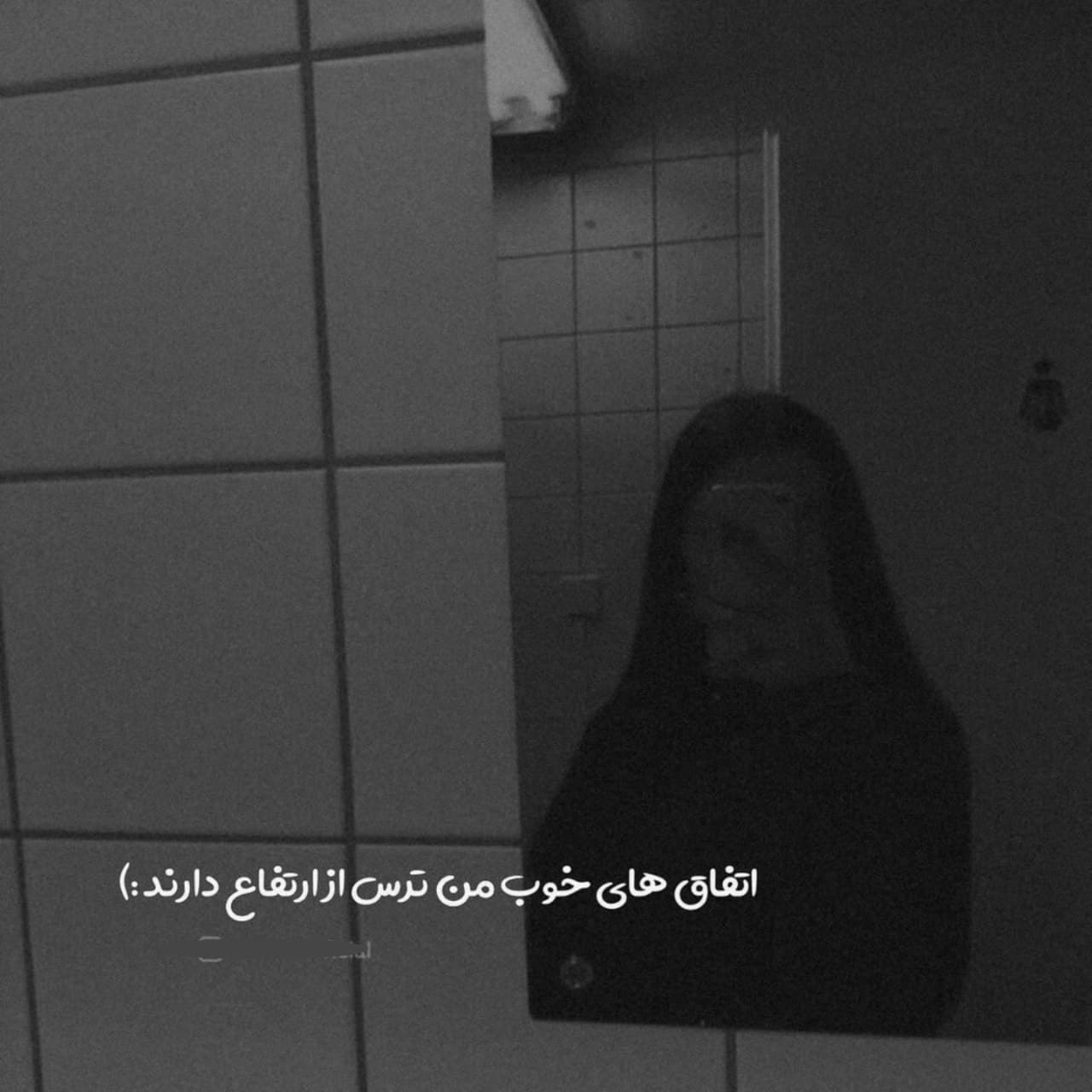 دلنوشته دخترانه غمگین