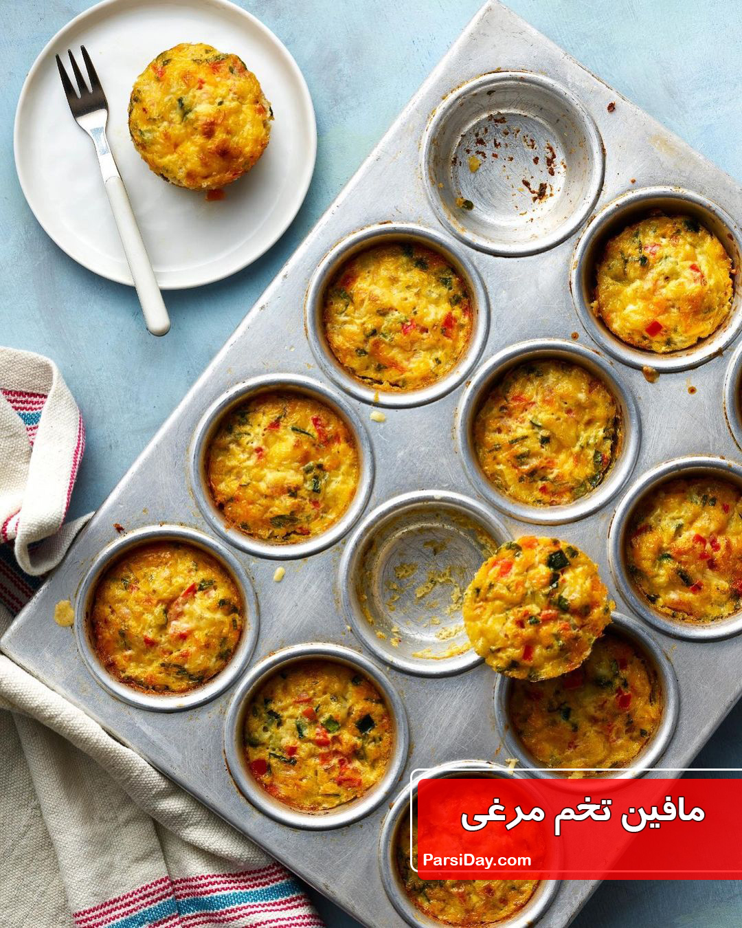طرز تهیه مافین تخم مرغی یا مافین صبحانه ساده و خوشمزه با ژامبون