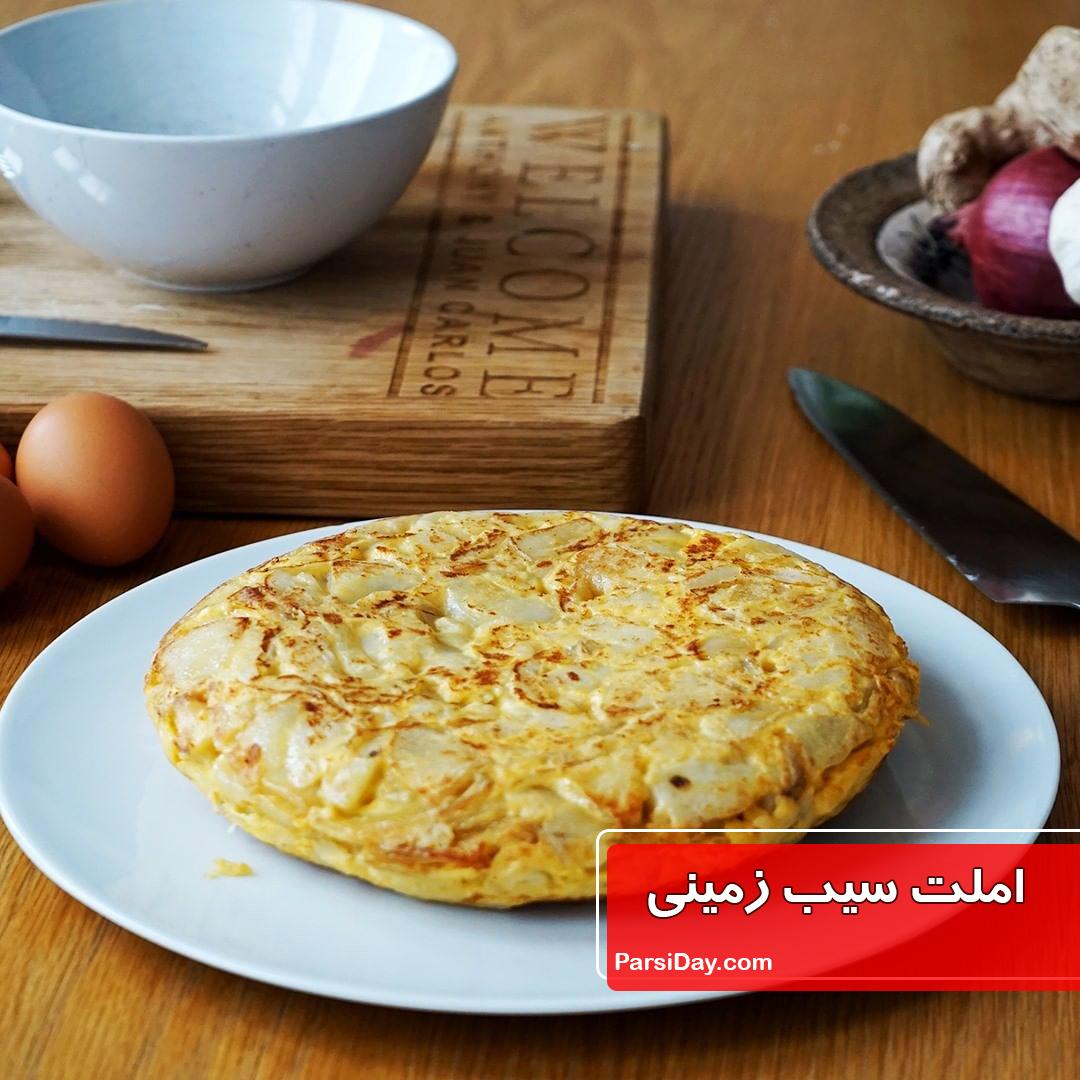 طرز تهیه املت سیب زمینی ساده و خوشمزه با گوجه و فلفل دلمه ای