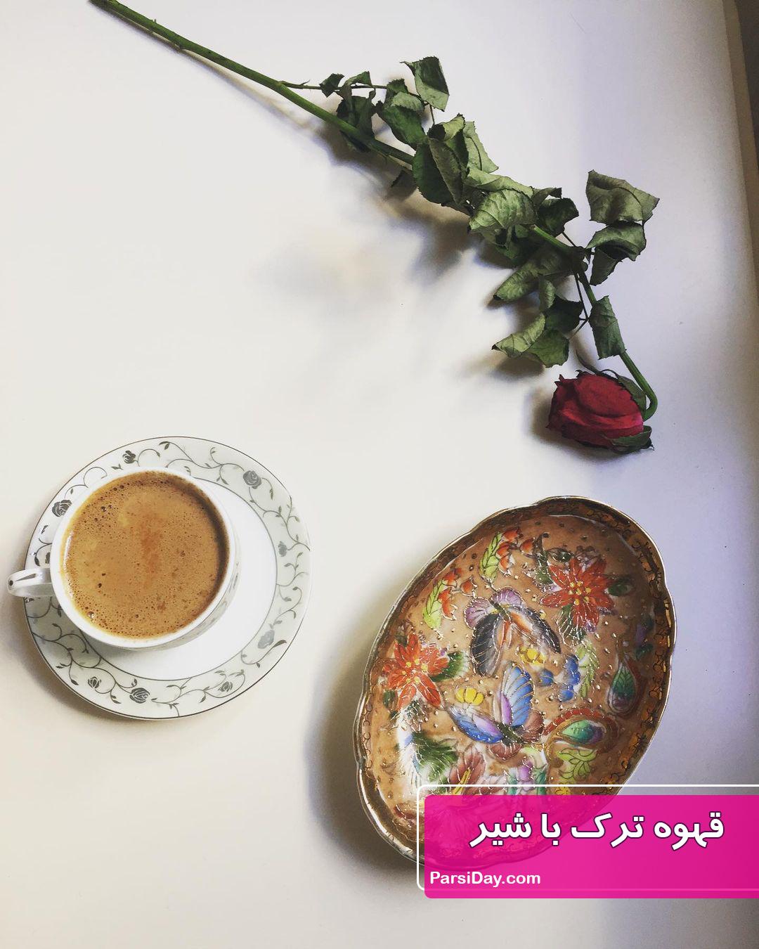 طرز تهیه قهوه ترک با شیر