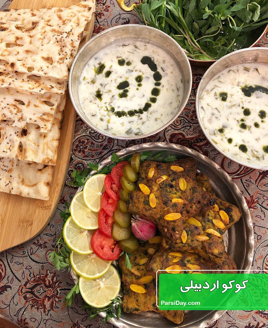 طرز تهیه کوکو اردبیلی مجلسی و خوشمزه با گوشت و اسفناج
