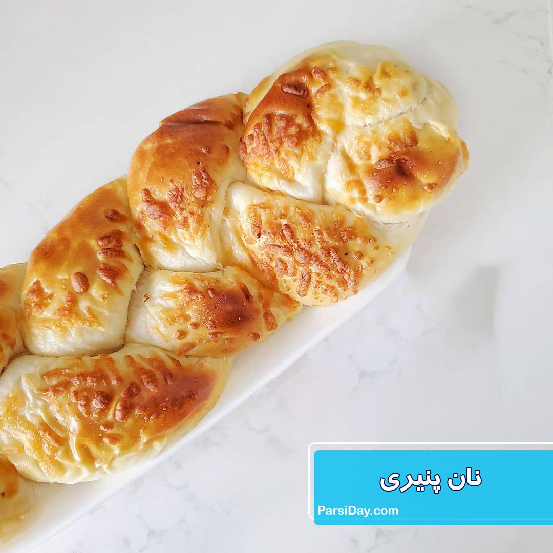 طرز تهیه نان پنیری