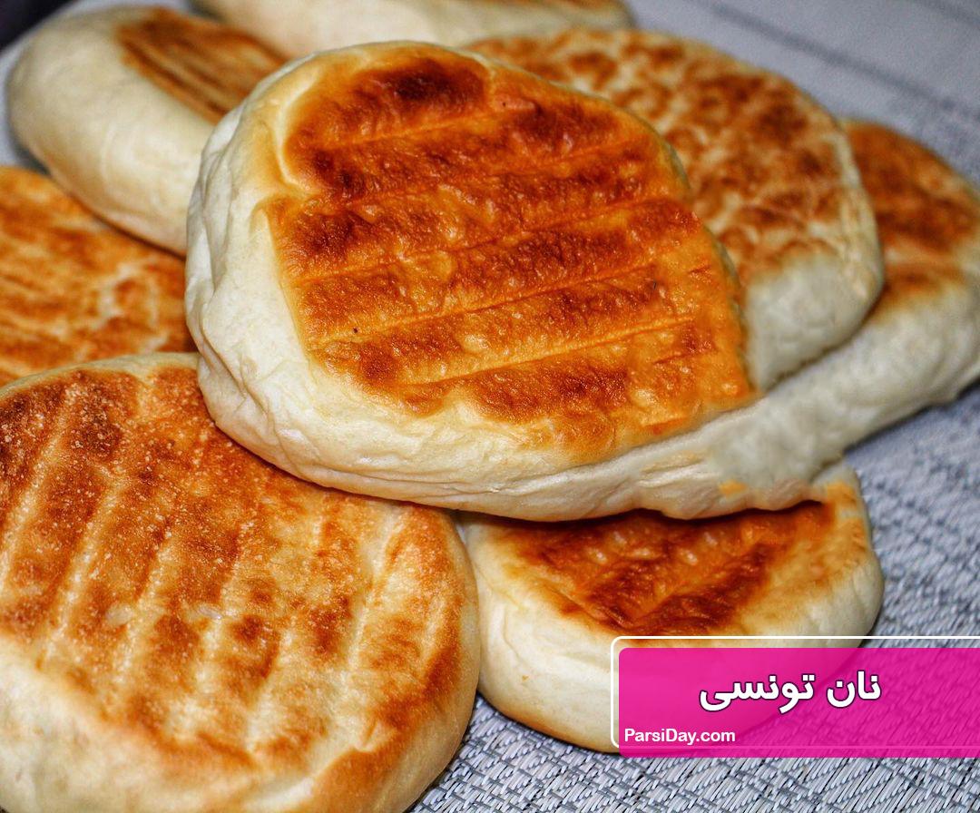 طرز تهیه نان تونسی