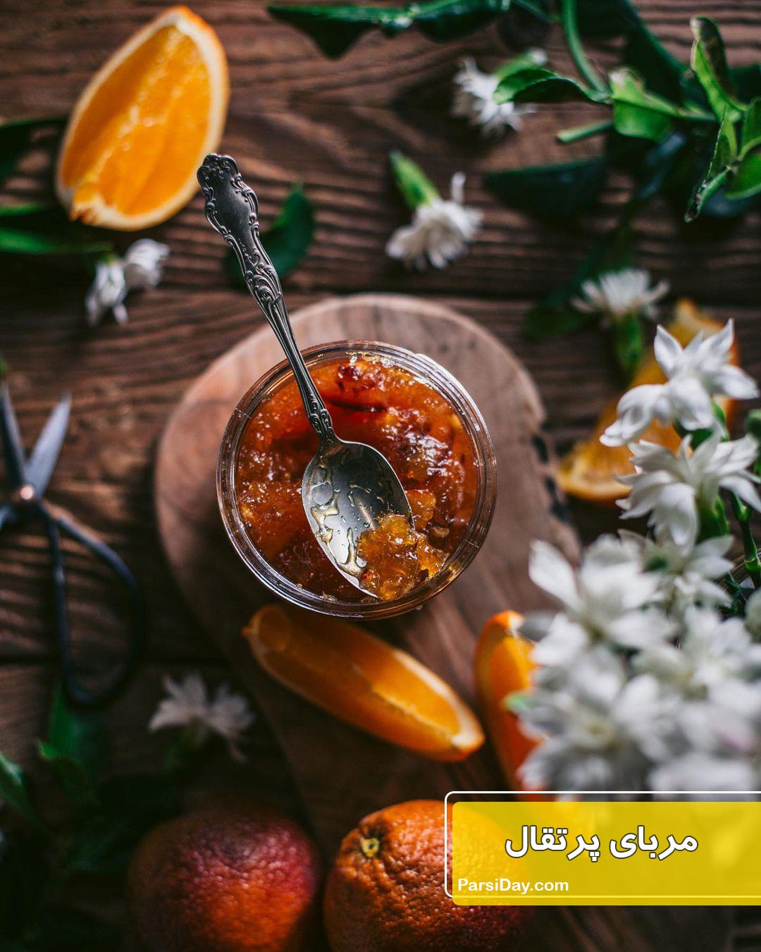 طرز تهیه مربای پرتقال خوشمزه و مجلسی با پوست و بدون پوست