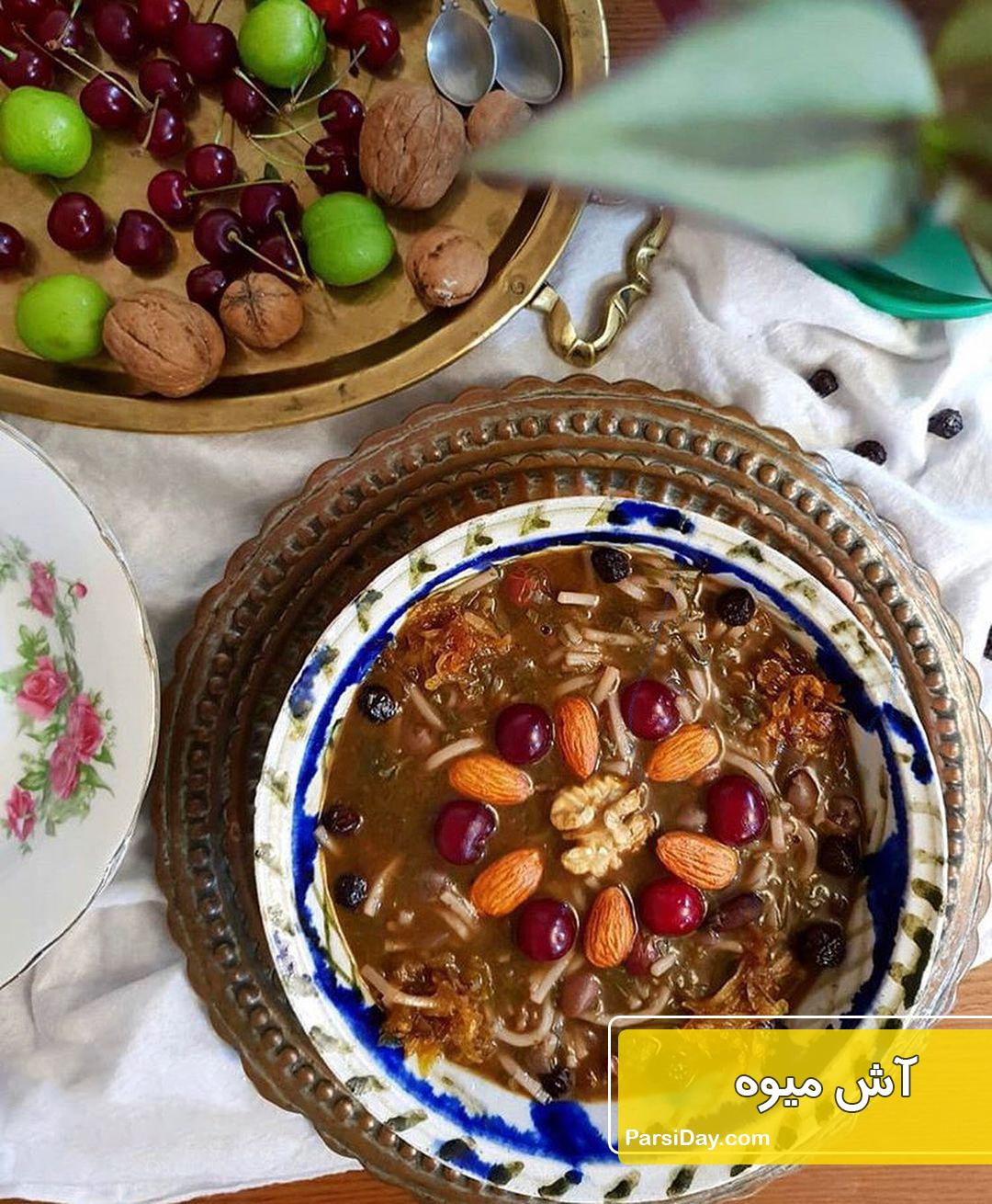 طرز تهیه آش میوه خوشمزه تبریز و اردبیل با میوه خشک و تازه