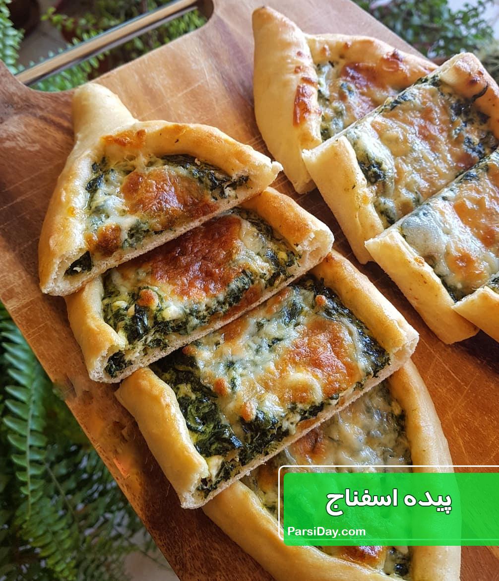 طرز تهیه پیده اسفناج و پنیر خانگی خوشمزه و آسان به روش ترکی