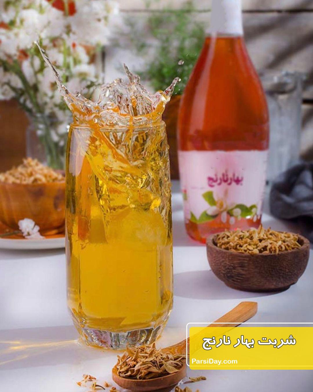 طرز تهیه شربت بهار نارنج و زعفران و گلاب خانگی خوشمزه و ساده