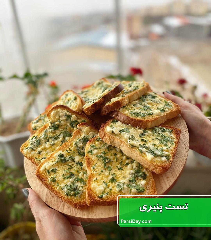 طرز تهیه تست پنیری ساده، فوری و خوشمزه با سبزیجات در تابه
