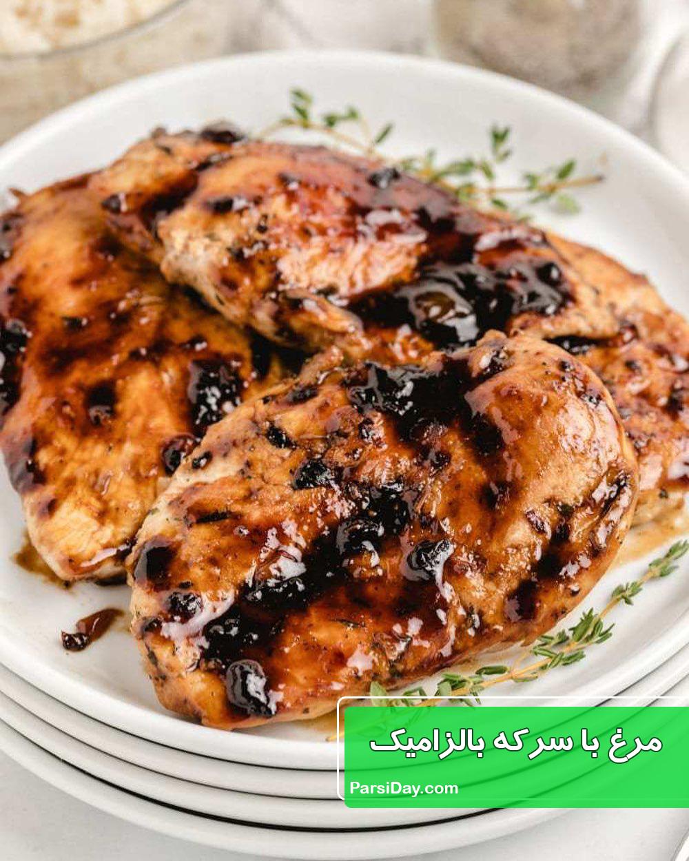 طرز تهیه مرغ با سرکه بالزامیک و قارچ ساده، خوشمزه و مجلسی