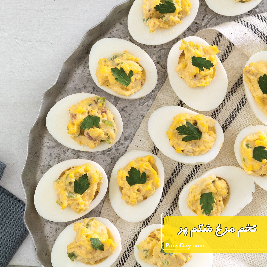 طرز تهیه تخم مرغ شکم پر
