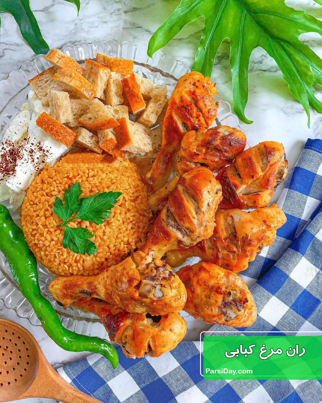 طرز تهیه ران مرغ کبابی