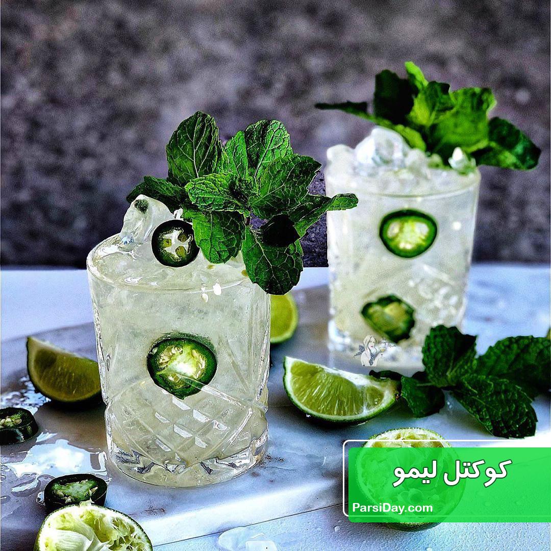 طرز تهیه کوکتل لیمو