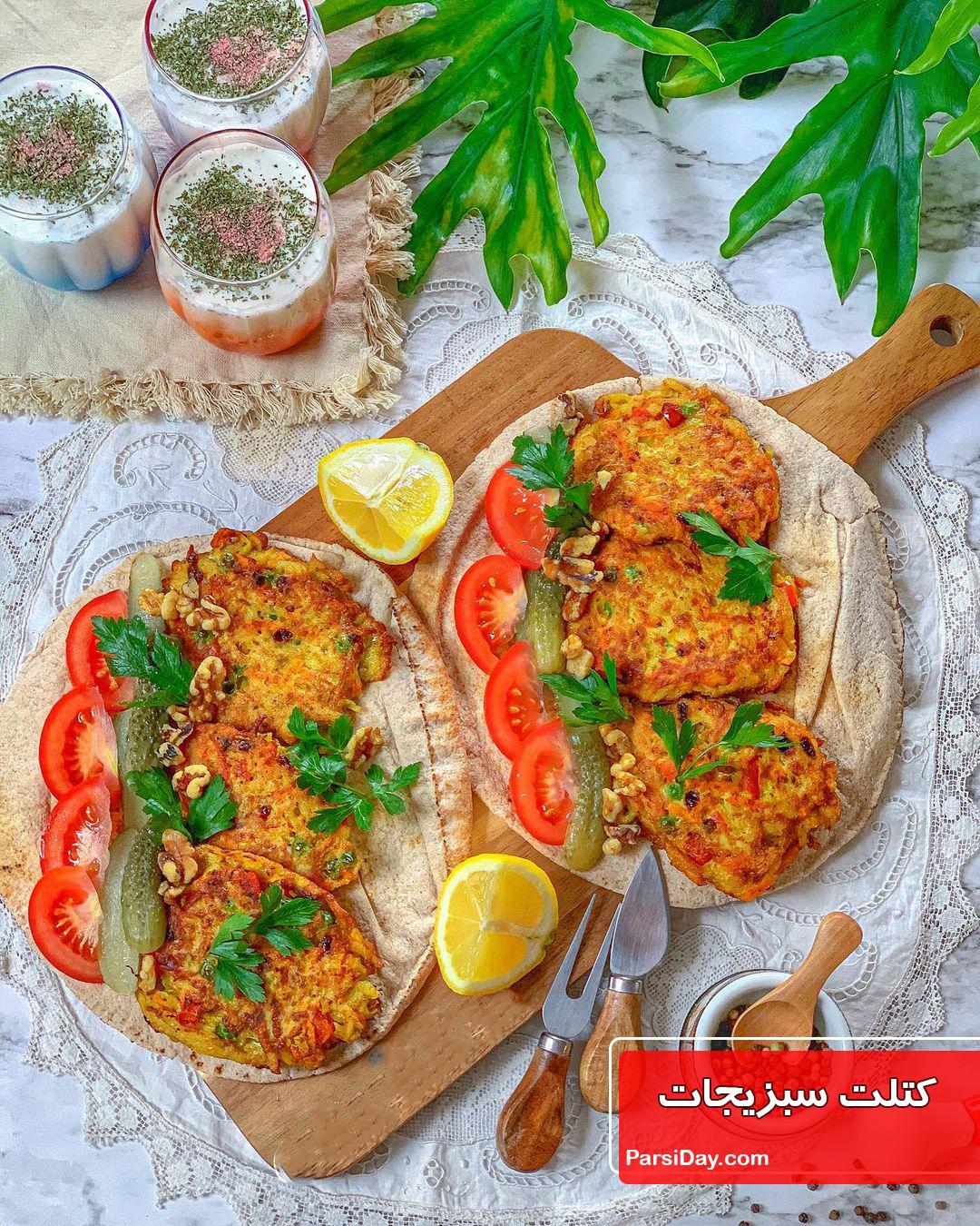 طرز تهیه کتلت سبزیجات و سیب زمینی خانگی و رژیمی و خوشمزه