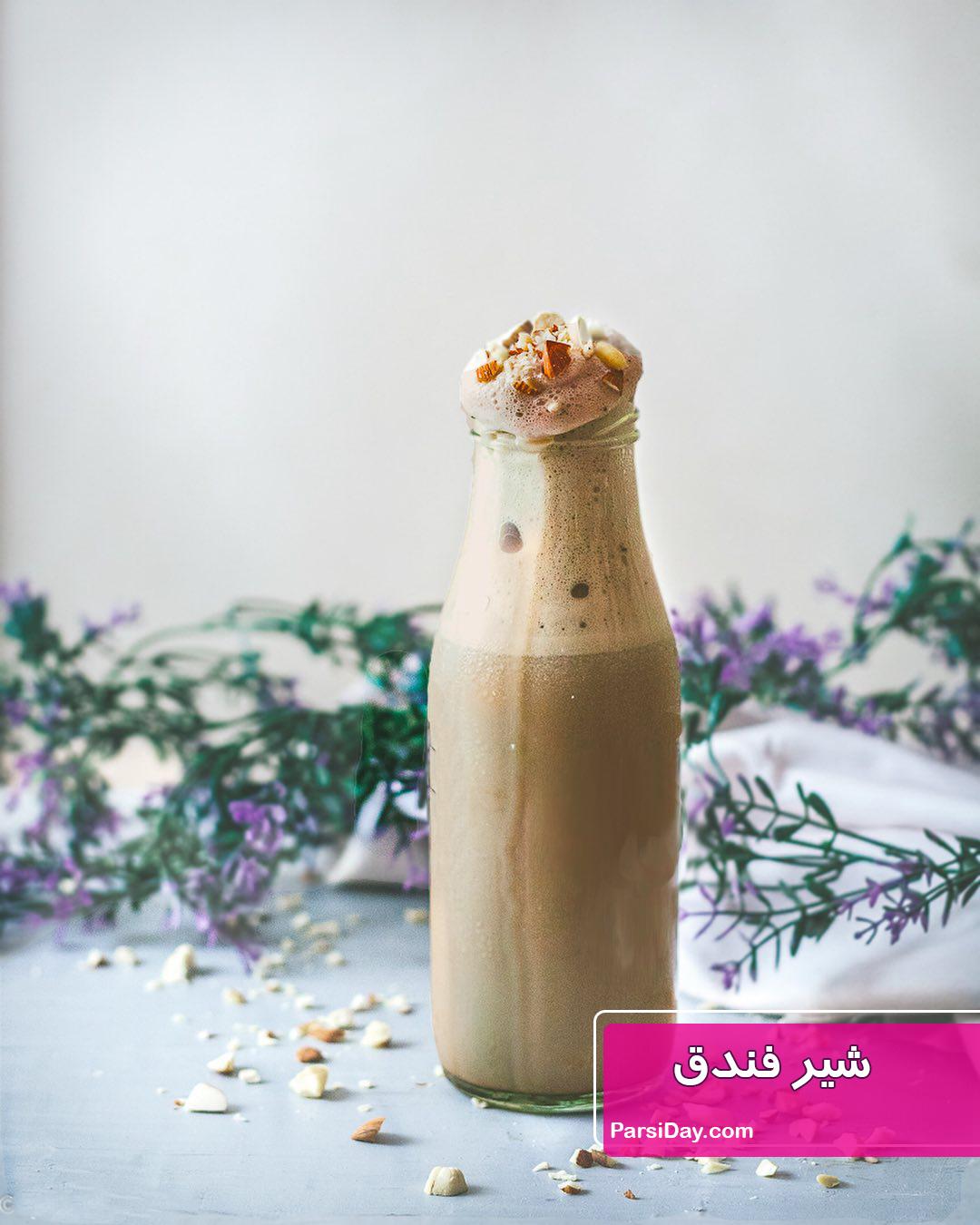 طرز تهیه شیر فندق خانگی خوشمزه و گیاهی و پرخاصیت با عسل