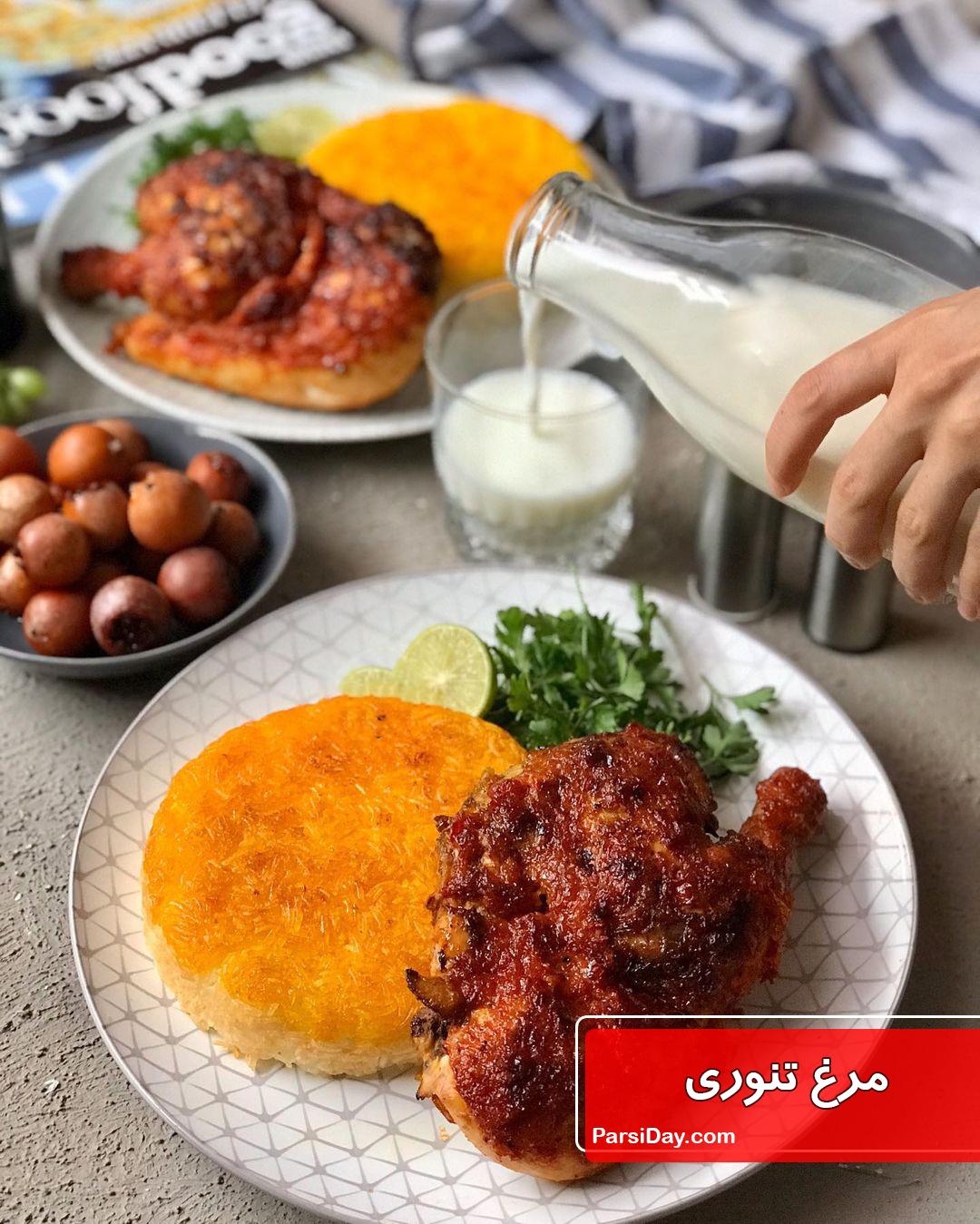 طرز تهیه مرغ تنوری خوشمزه با سس مخصوص بدون فویل در فر
