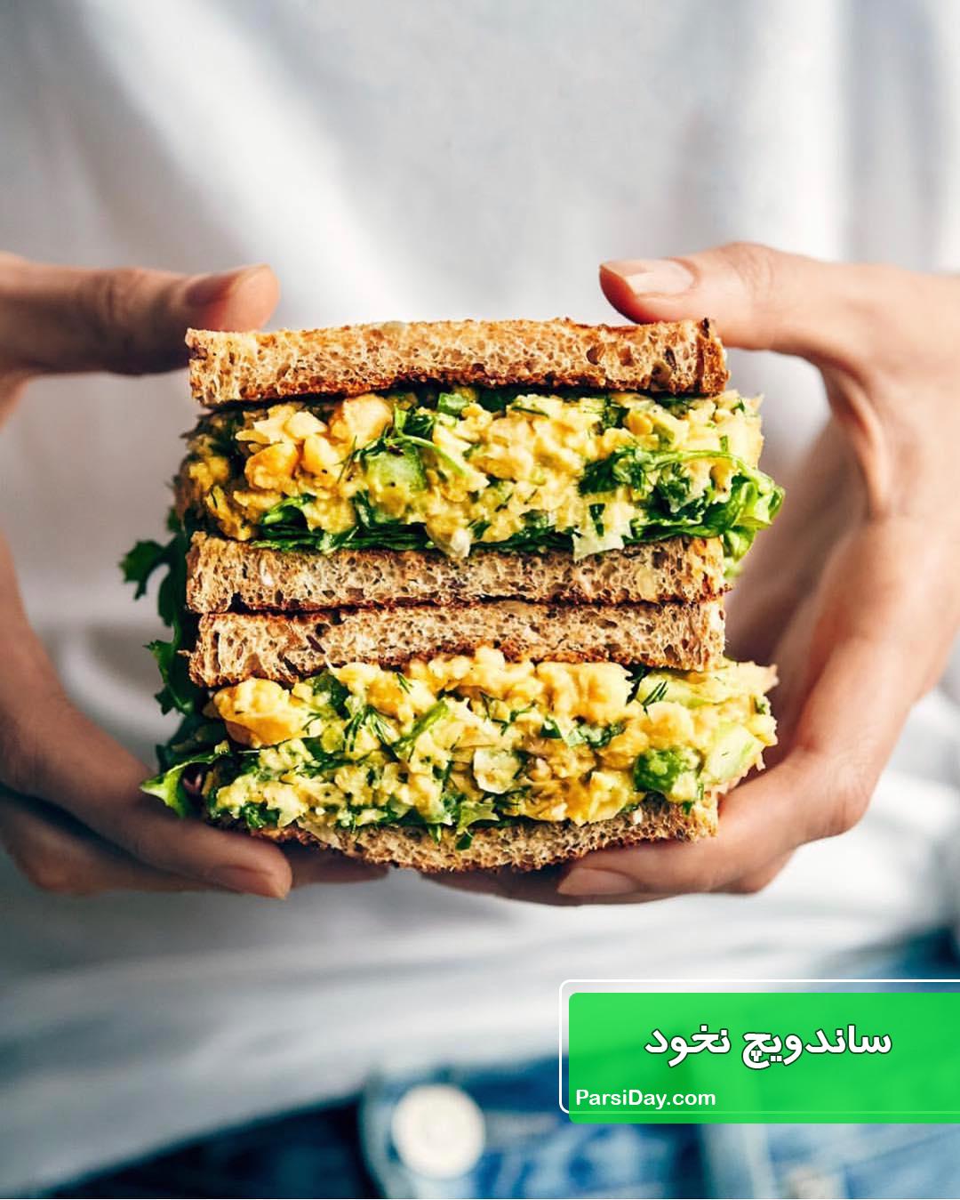 طرز تهیه ساندویچ نخود ساده و مقوی با نان تست و شوید