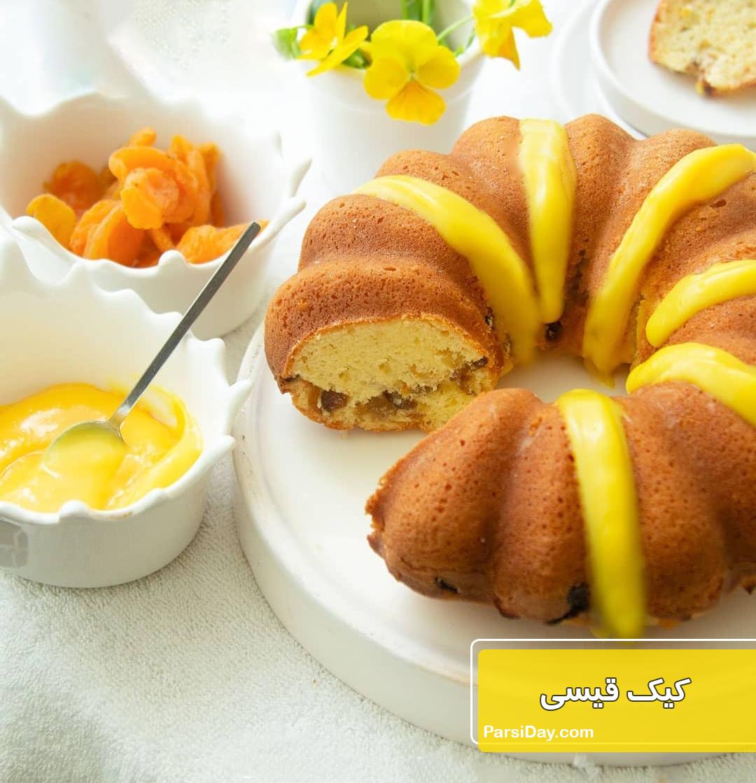 طرز تهیه کیک قیسی